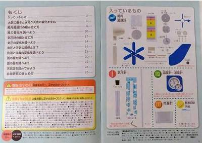 kyouzai-j_gakken-q750623_2[.jpg